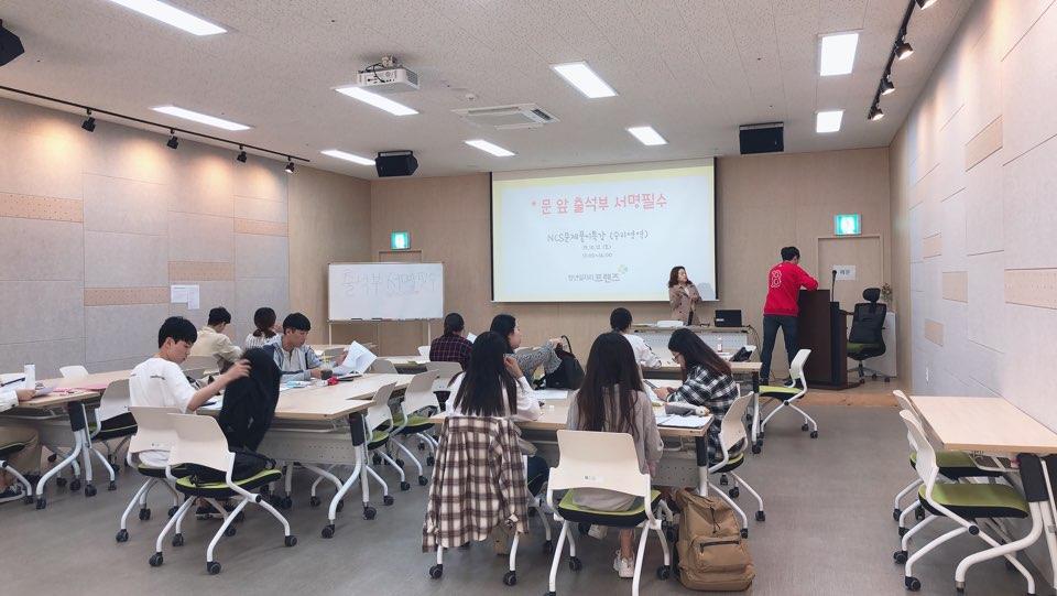 NCS문제풀이 특강 2 : 수리영역 (10/12)